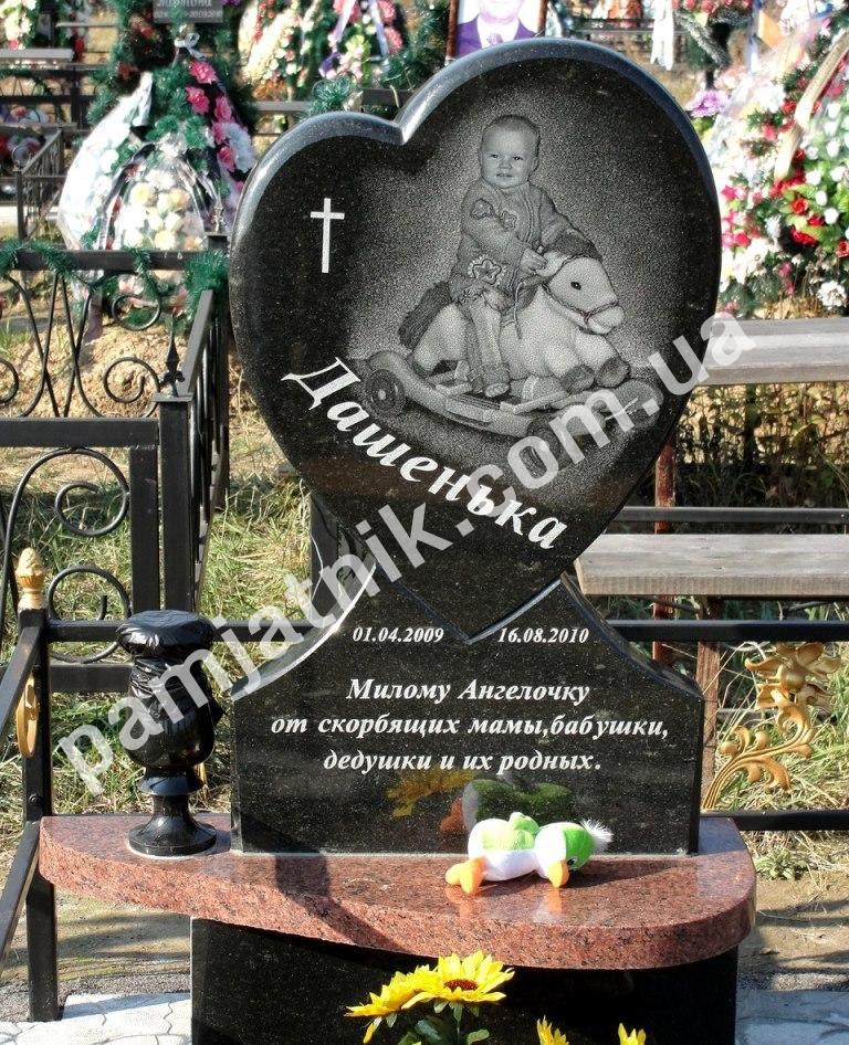 Памятники на могилу младенца памятники из карельского гранита фото в брянске