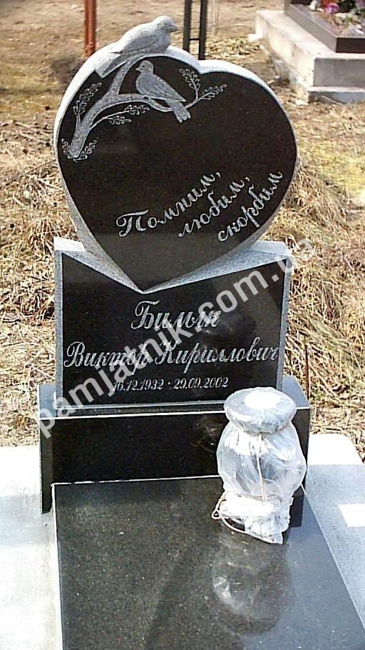 Цены на памятник на могилу у ребенка какой бывает гранит для памятников
