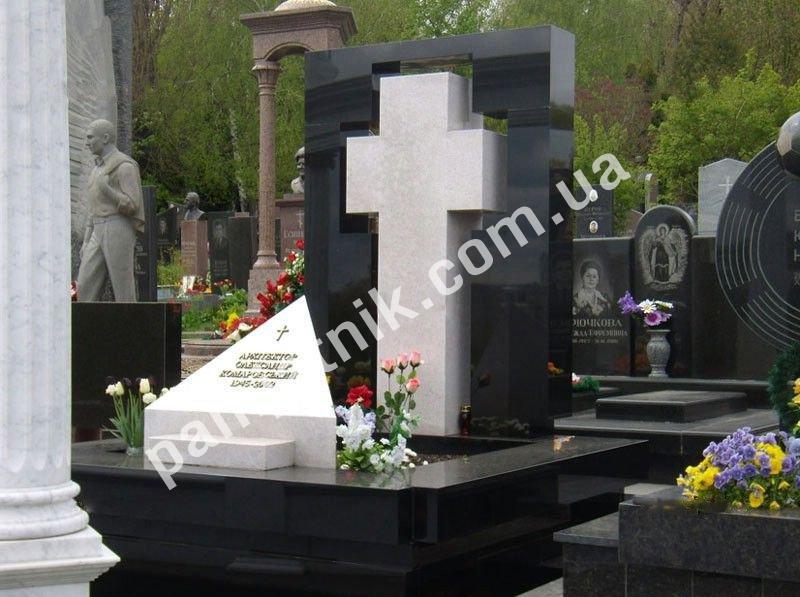Памятники с гранита москва официальный сайт ритуальные памятники цена ульяновск