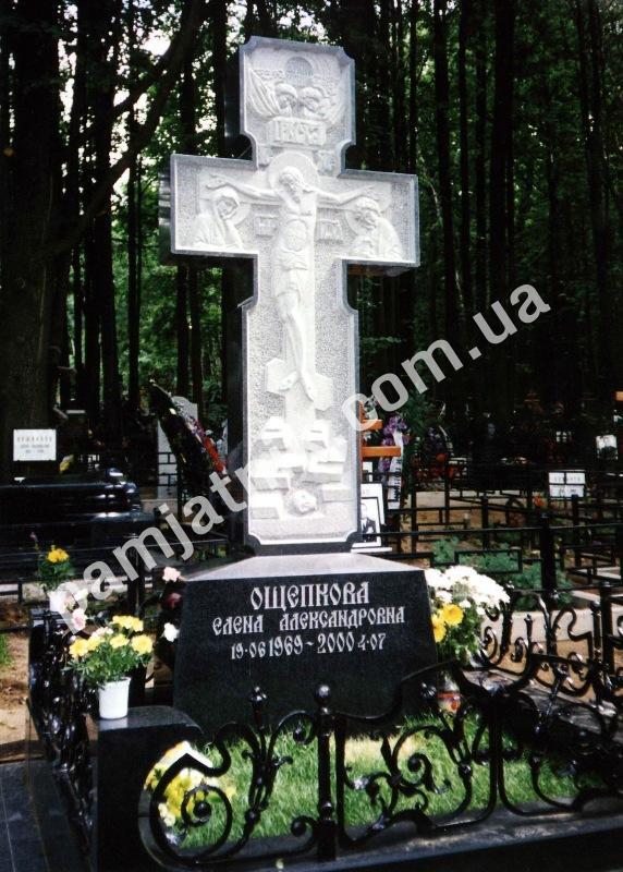 Гранитные памятники цена у официального производителя цена на памятники симферополя чудово симферополь судак