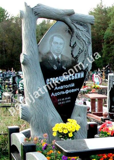 Памятники фото гранит официальный сайт купить памятник в коростене цены