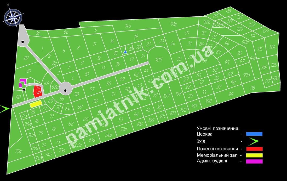 Схема станций метро киев фото 537
