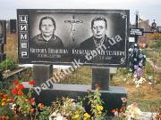 Двойной памятник