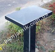 стол и скамья из гранита