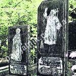 Памятник Деду Морозу и Снегурочке (Нонна и Иван Дметрущенко-Домровские)