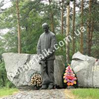 Быковнянское кладбище