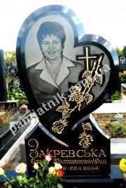 Памятник-сердце 050 с сусальным золотом