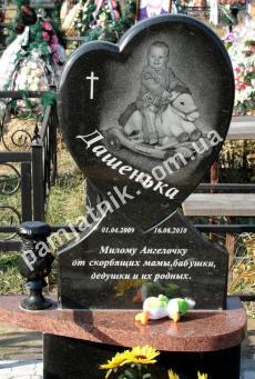 Памятник для младенца 0039 в форме сердца
