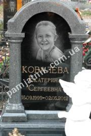 Памятник девочке 0049 из серого гранита и габбро