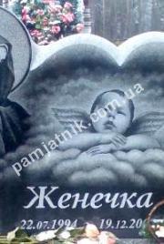 Памятник младенцу 0061 со скорбящей