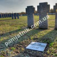 Немецкое кладбище Киев