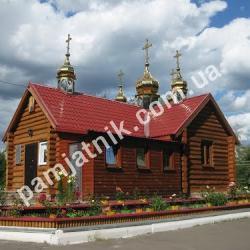 Дарницкое кладбище, г.Киев