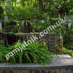 Ландшафт Зверинецкого кладбища, г.Киев
