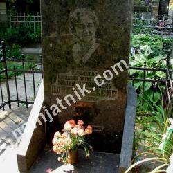 Зверинецкое кладбище, г.Киев