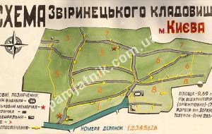 Схема участков на Зверинецком кладбище