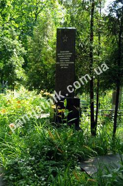 Братское кладбище фото