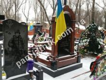 Военное кладбище на Лукьяновке