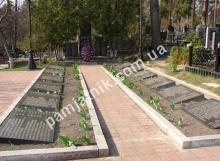 Кладбище Пуща-Водица