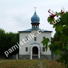 Шулявское кладбище