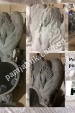 Гранитная скульптура. Модель 100