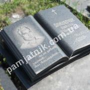 Памятник-книга на колумбарий, Байковом кладбище