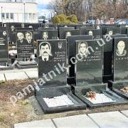 Купить двойное место на Байковом кладбище, лучшие участки колумбария