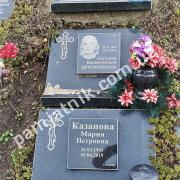 Купить одинарное место на Байковом кладбище (колумбарий)