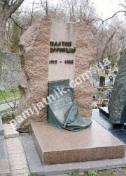 Памятник-скала 135