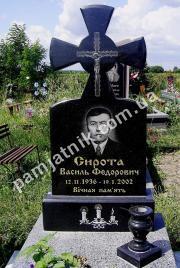 Одинарный памятник с крестом 1-00098 из гранита на могилу