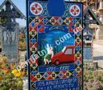Памятник в Румынии