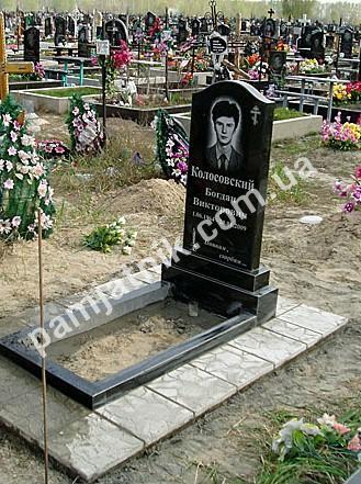 Заказать памятник на могилу цена у официального производителя купить памятник в белгороде москве
